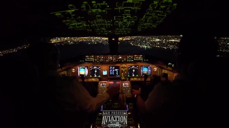 Что видят пилоты при посадке самолета в одном из самых крупных аэропортов