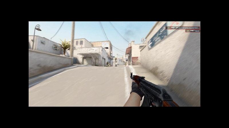 Ace_dust2
