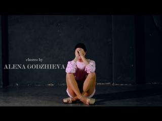 ALENA GODZHIEVA | STRIP DANCE | ГОРОД 312 - ВНЕ ЗОНЫ ДОСТУПА | OBLAKO
