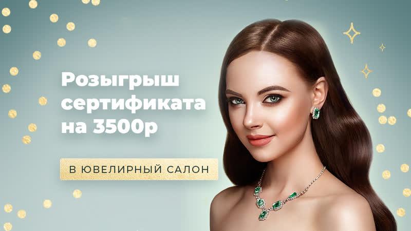 Live: Где-то в Красноуральске