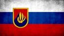 One Hour of Slovak Communist Music
