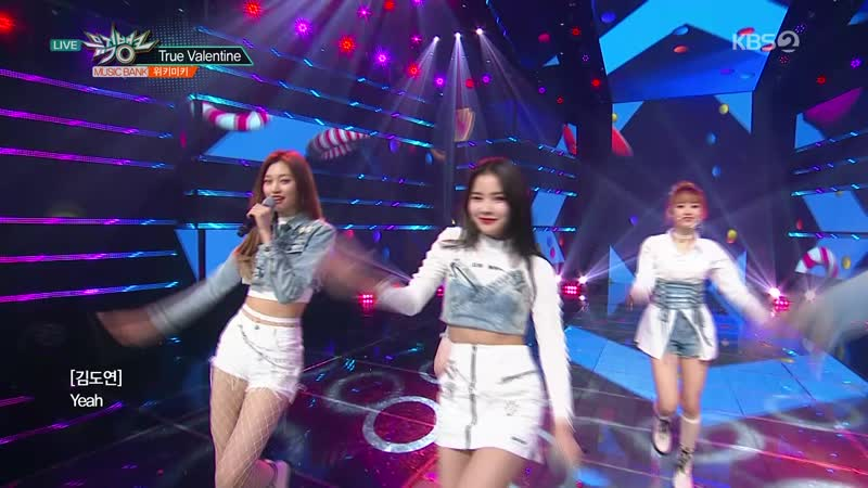 181116 Weki Meki 'True Valentine' @ Music Bank. E 955.