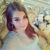 Polina Krutova