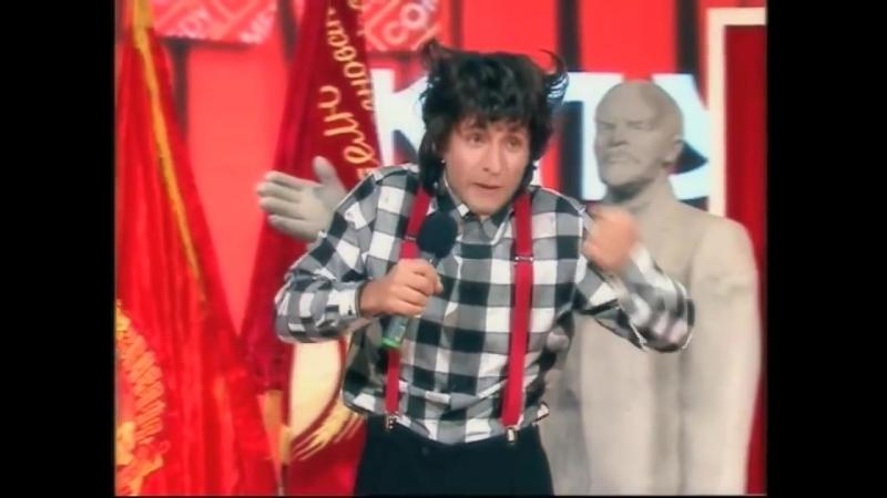Большая разница пародия на Камеди Клаб Comedy Club