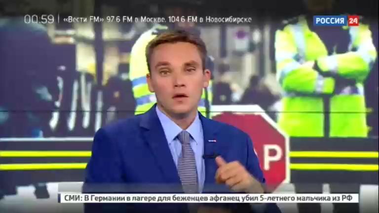 Новости на Россия 24 В Лондоне автомобиль врезался в толпу людей на мосту