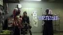 メリーバッドエンド/妖幻鏡 -west- Vol.3収録『鬼サンコチラ手ノ鳴ル方ヘ』振り付け動画