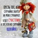 Татьяна Куликова фото #39