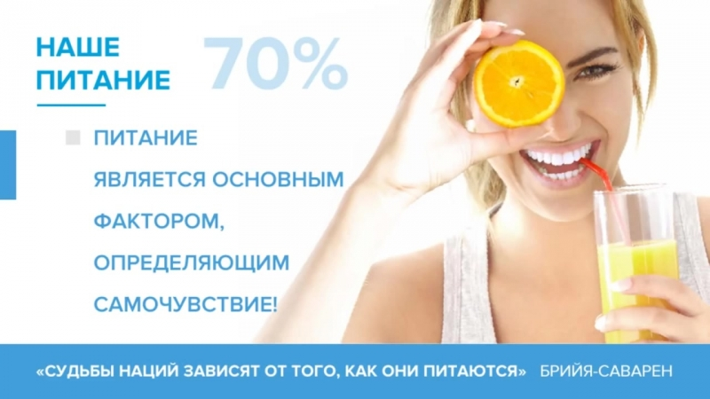 Как сохранить и преумножить ресурсы здоровья Т.Пшенникова 10.03.18