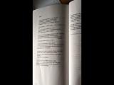Номер два Стих Веры Полозковой