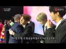 181014 BTS - Korea-France Friendship 'Behind story'