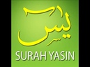 Learning Quran Surah Ya-Sin By Qaria Asma Huda