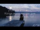 MADI_-_Ты_ушла_от_меня_(Текст_Lyrics).mp4
