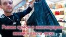 Рынок брендовых сумок аксессуаров и т д Китай Гуанчжоу 2019