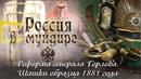 Россия в мундире 16 Реформа генерала Горлова Шашки образца 1881 года