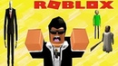 школа страхов ROBLOX