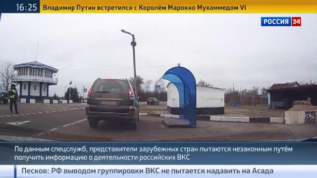 Новости на Россия 24 • Британские дипломаты не отрицали, что следили за аэрод