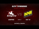 Empire vs NA`VI Game 1 SLTV StarSeries XI Finals