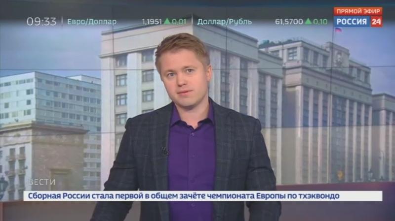 Новости на Россия 24 • Депутаты предложили наказывать за соблюдение антироссийских санкций