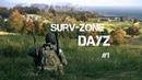 SAMP Surv-Zone 1 [Dayz]   Лутаемся