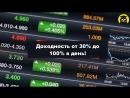 Как зарабатывать на крипторынке на полном автомате (Евгений Стриж - Издательство Info-DVD)