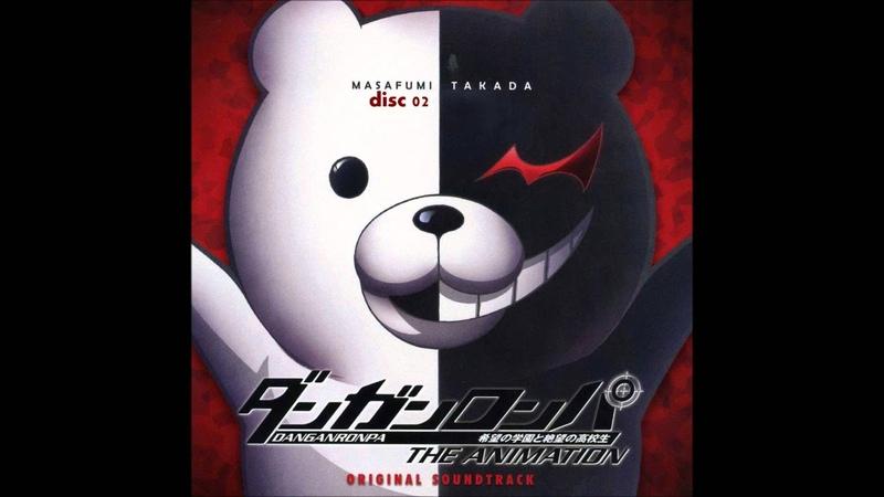 DRtA OST: -2-03- Super High-School Levels and Humankind Beckon!