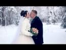 Свадебный клип Катя и Денис 2.02.18 АртМедиа