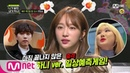 Not the Same Person You Used to Know 5회 예고 'Oh Hani~♥ EXID 하니의 일상을 예측하라 with 실패작 관계자들
