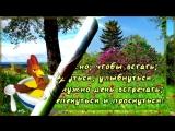 Красивое пожелание с добрым утром_ Доброе утро_ Уд(360P).mp4