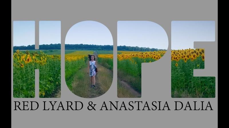 Red Lyard Anastasia Dalia - HOPE
