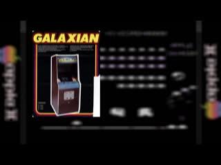 История видеоигр (1978-1986) #5