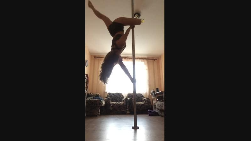 Pole flight ✈️