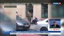 Новости на Россия 24 В Брюсселе на военных напал преступник с мачете