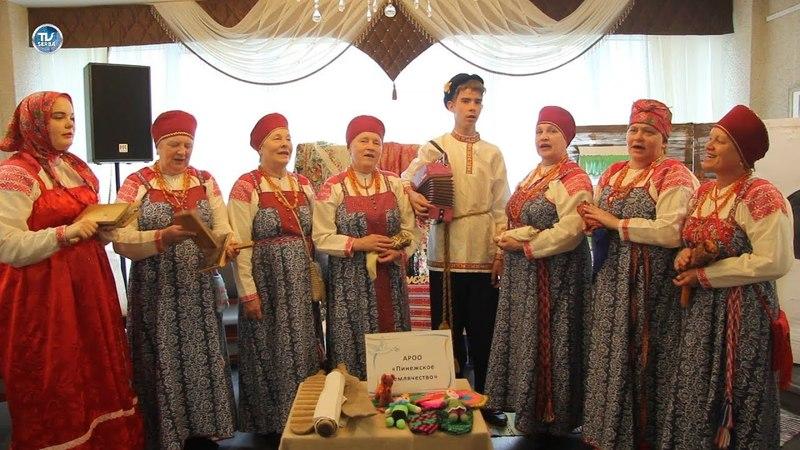 Пинега - Пинежское землячество. Северная Русская народная песня