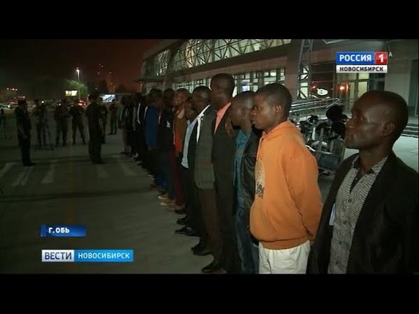 В Новосибирск прибыли разведчики из Зимбабве