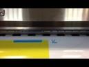 Широкоформатная печать в типографии Sprinter
