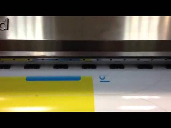 Широкоформатная печать в типографии «Sprinter»