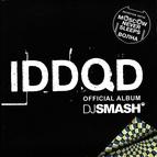 Dj Smash альбом IDDQD