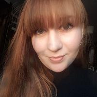 Татьяна Колтубаева