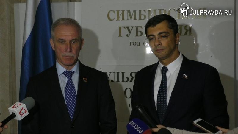 Владимир Гутенев: «Работа между федеральным центром и Ульяновской областью выстроена эталонно»