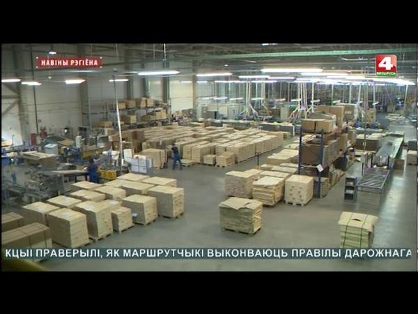 Японо-Белорусская промышленная зона может появиться в Могилеве[БЕЛАРУСЬ 4| Могилев]