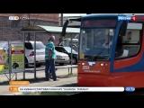 Осенне-зимний график движения общественного транспорта вступил в силу в Краснодаре