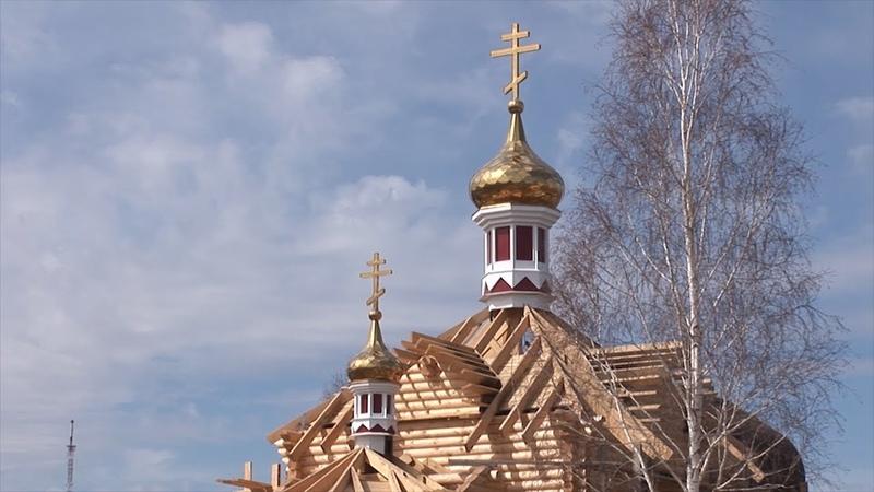 Здание строящегося храма в честь Равноапостольного князя Владимира увенчали купола