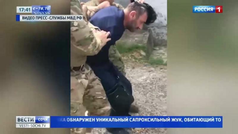 Полицейские Сочи помогли задержать преступников, находящихся в розыске за разбо