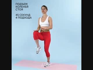 Отличные жиросжигающие упражнения#128293;