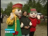 ГТРК Новости В Ловозере состоялись традиционные саамские игры Н Ведищева 14 06 16