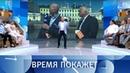 Встреча Владимира Путина и Дональда Трампа Время покажет Выпуск от 16 07 2018