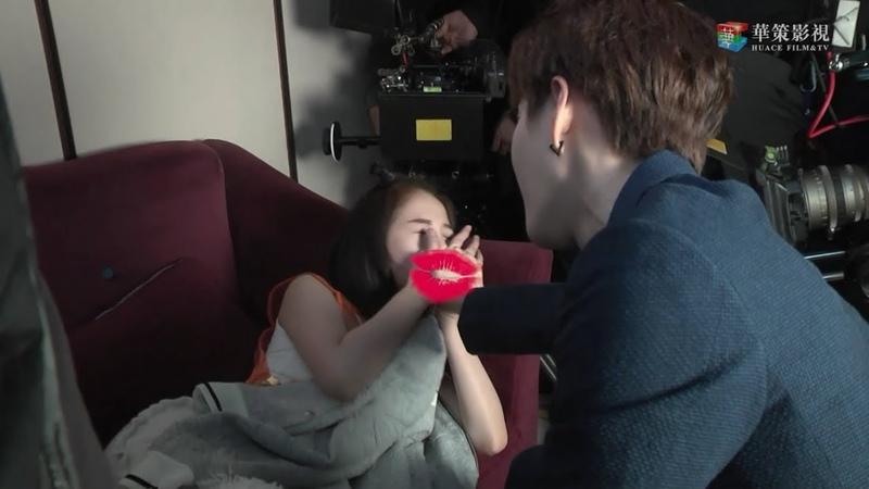 【我的奇妙男友2】花絮:偷偷喜欢你!虞书欣偷吻Mike | My Amazing Boyfriend II - BTS