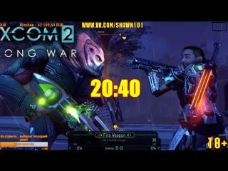[18+] Шон играет в XCOM 2: Long War (PC, 2016)