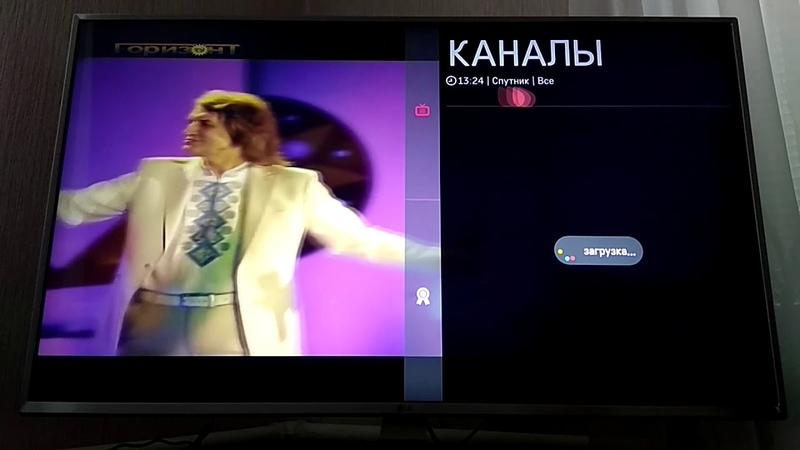 Редактировать каналы на телевизоре LG webOS 3.5 (3.0)