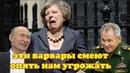 Великобритания нашла способ заработать триллионы на России